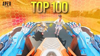 TOP 100 APEX LEGENDS FUNNY WTF FAIL MOMENTS #2