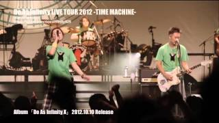 Do As Infinity / 遠くまで(Do As Infinity LIVE TOUR 2012 ~TIME MACHINE~)