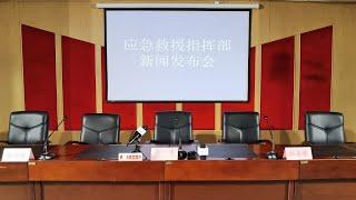 Live: Latest on Qixia gold mine blast rescue and investigation in E China