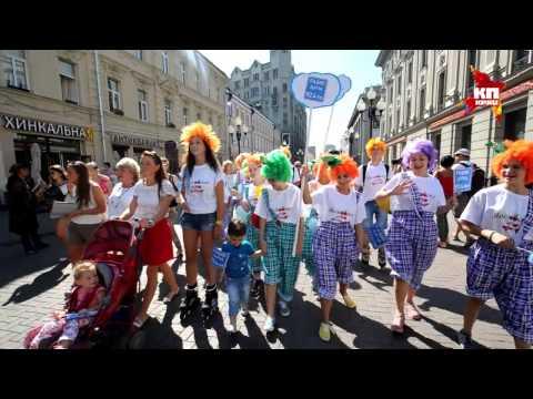 В Москве прошёл «Парад Карлсонов»