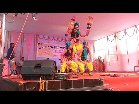 Kalyan college annual day 2018 cg dance