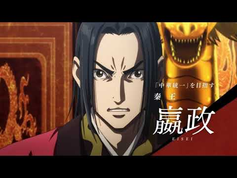 TVアニメ 「キングダム」2020年4月 第3シリーズがNHK総合にて放映!!