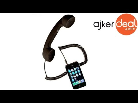Telephone receiver for mobile phone | Telephone shaped mobile receiver | Anti Radiation headphone