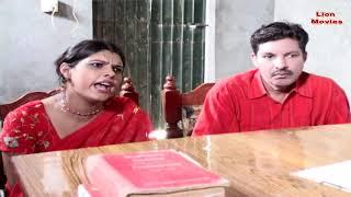 Gambar cover Andy Master Full Movie  Haryanvi Kalakar Ramher Randa