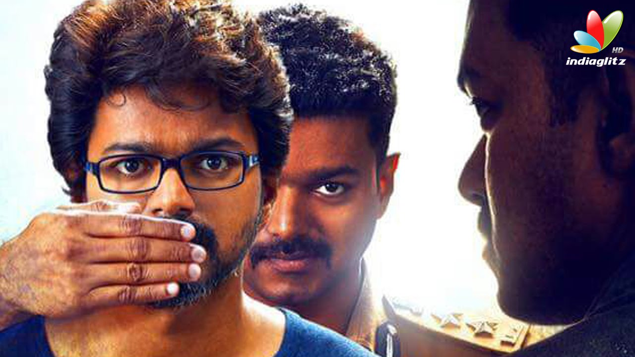 Theri First Look | Vijay 59 Film Titled | Atlee Next Movie - YouTube