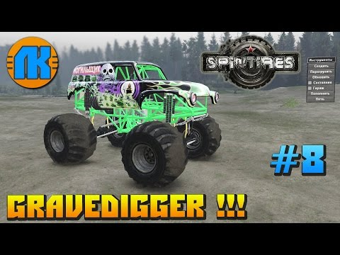 Spintires \ #8 \ GRAVEDIGGER !!! \ СКАЧАТЬ СПИНТАЙРЕС !!!