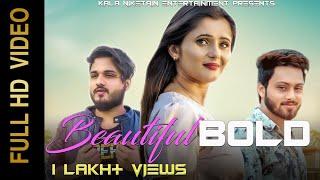 Beautiful BOLD ब्यूटीफुल बोल्ड 4K | New Song 2019 | Anjali Raghav, Hitesh Yadav & Rider | OP Rai