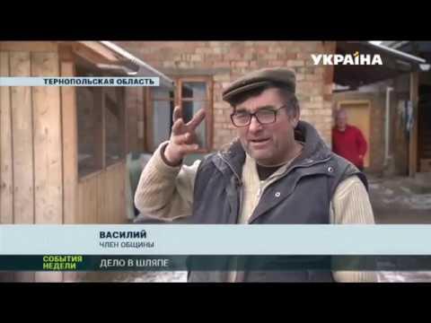 В Украине есть