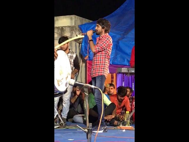 New song Vijay bhai