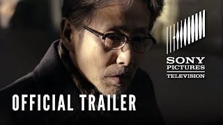 Coming Home Official Trailer