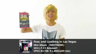 Fear, and Loathing in Las Vegas 激ロックGIG vol.2 動画メッセージ