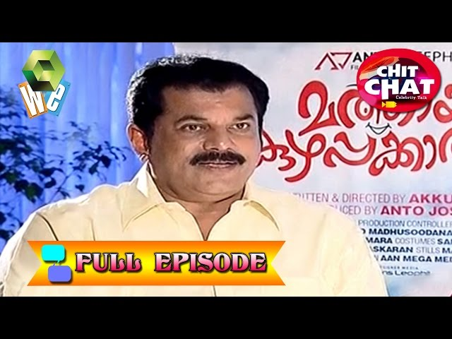 Chit Chat 29 11 2014 Full Episode