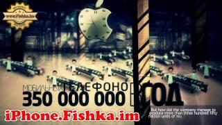 Купить iPhone 3GS в Украине Недорого!(Жмите: http://iphone.fishka.im/ Звоните: +38(098)300-3-300 Конечно, на сегодняшний день на рынке смартфонов существуют сотни..., 2013-08-02T11:20:46.000Z)