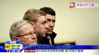 20160608中天新聞 史丹佛泳將性侵案 判刑6月輿論譁然