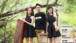 MUSA_sg -《绕行》Revolve -- 民族风 Chinese Ethnic Music, Guzheng Ruan Cajon Machine 古筝 中阮