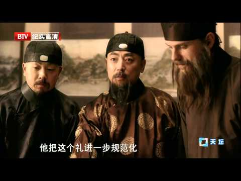 Beijing Travel Guide - Temple of Heaven (Official Video Part two) HD