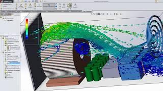SOLIDWORKS УРОК 8 flow simulation