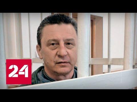 Сахалинский чиновник получил 10 лет колонии за взятки и хранение наркотиков - Россия 24