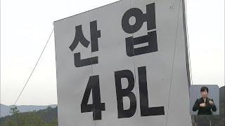 구미 5공단 분양 활기…신공항 배후단지 '기대'