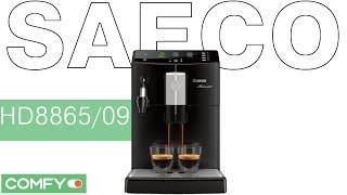 Saeco HD8865Minuto AMF PRM - кофемашина с множеством настроек - Видеодемонстрация от Comfy.ua(Saeco HD8865/09 Minuto AMF PRM - многофункциональная кофемашина от известного бренда. Узнать цену, характеристики и отзы..., 2015-07-20T06:46:53.000Z)