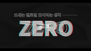 스타일4989 남자 쇼핑몰 광고 영상
