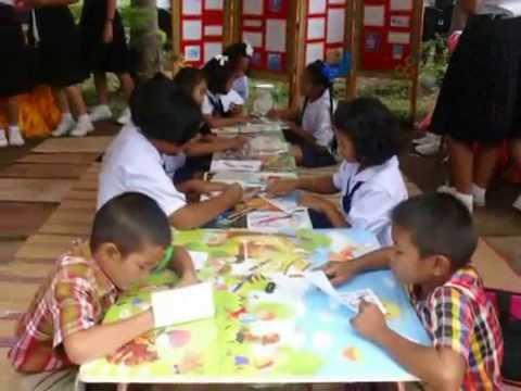 ภาษาไทย มหาวิทยาลัยราชภัฏสุรินทร์