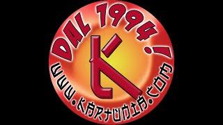 Koseidon 2020