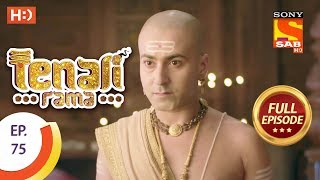 Tenali Rama - तेनाली रामा - Ep 75 - Full Episode - 20th October, 2017