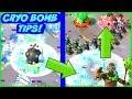 Boom Beach: How To Use Cryo Bomb w Every Troop Combo