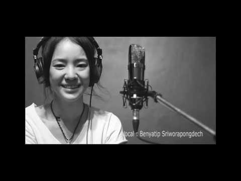 แค่คุณ Cover by Manow  : PRoject Together