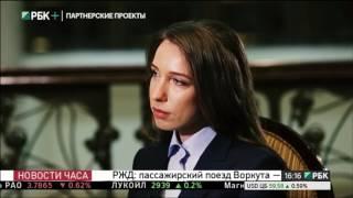 видео ОАО «АК «Транснефть»