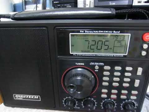 DIGITECH Audio AR-1945 7205kHz Sudan Radio (Presumed)
