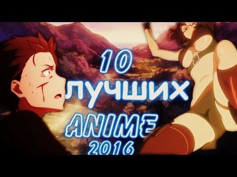 Прославленный Смотреть онлайн, Аниме Utawarerumono русская