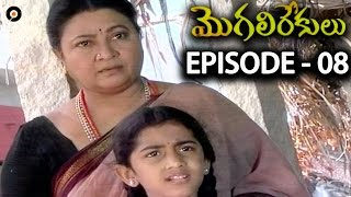 Episode 8 of MogaliRekulu Telugu Daily Serial Srikanth Entertainments