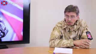 """""""Вестник Ополчения"""" выпуск 15 (05.08.2014)"""