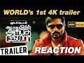 Alaudhinin Arputha Camera Trailer Reaction   Naveen.M   Anandhi   Natarajan Sankaran   4K HDR