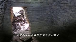 大谷山22号墳3(後期)(岩橋千塚古墳群)(Ootaniyama 22 Tumulus-3)(Wakayama Pref.)
