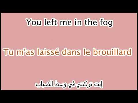 Maitre Gims Marabouts Lyrics arabe Anglais Arabic English أغنية فرنسية جامدة جدا مترجمة بالعربية