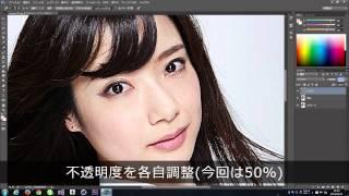 Photoshopでハイパスフィルターを使った肌のレタッチ①【動画講座】