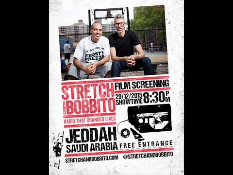 Stretch and Bobbito: Radio That Changed Lives | Jeddah Screening