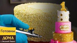 Многоярусный торт для девочки. Залипательное видео украшения торта