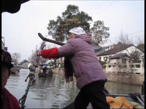 Suzhou channel boat song