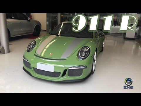 Porsche 911 R (PTS - Olive Green) - 04/03/17