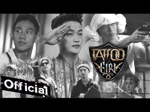 Phim ca nhạc tattoo girl hkt, lâm chấn khang, hứa minh đạt, thanh tân