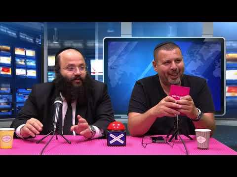 ON EN VEUT TOUJOURS + : EPISODE 5 - Invité Rav Eliahou Haviv