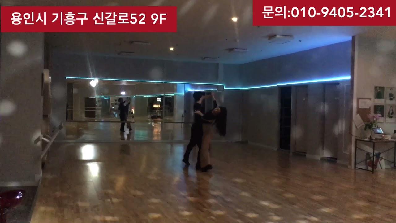 박상현 박선희 선생님 저녁 폭스트롯 대회준비연습