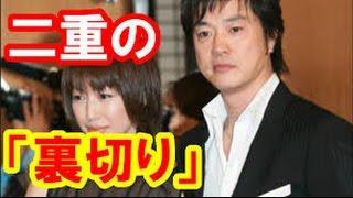 ついに離婚! 高島礼子! 女優の高島礼子(52)が1日、所属事務所を通じ...