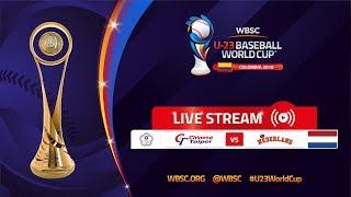 Chinese Taipei v Netherlands – U-23 Baseball World Cup 2018 thumbnail