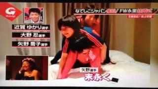 永里結婚式 お祝い動画 なでしこジャパン