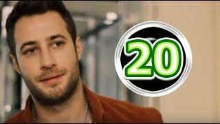 Жестокий Стамбул 20 серия на русском,турецкий сериал, дата выхода